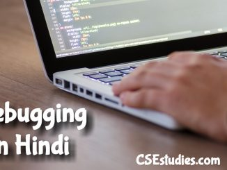 Debugging In Hindi