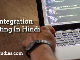 Integration Testing In Hindi
