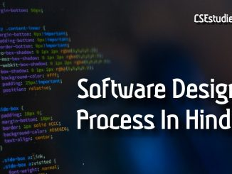 Software Design Process In Hindi