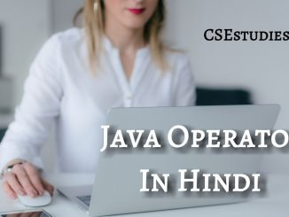 Java Operator In Hindi