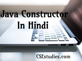 Java Constructor In Hindi