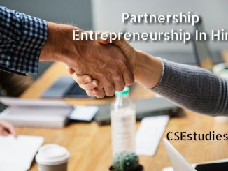 Partnership Entrepreneurship In Hindi