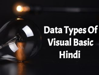 Data Types Of Visual Basic In Hindi
