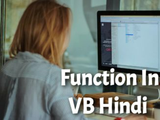 Function In VB In Hindi
