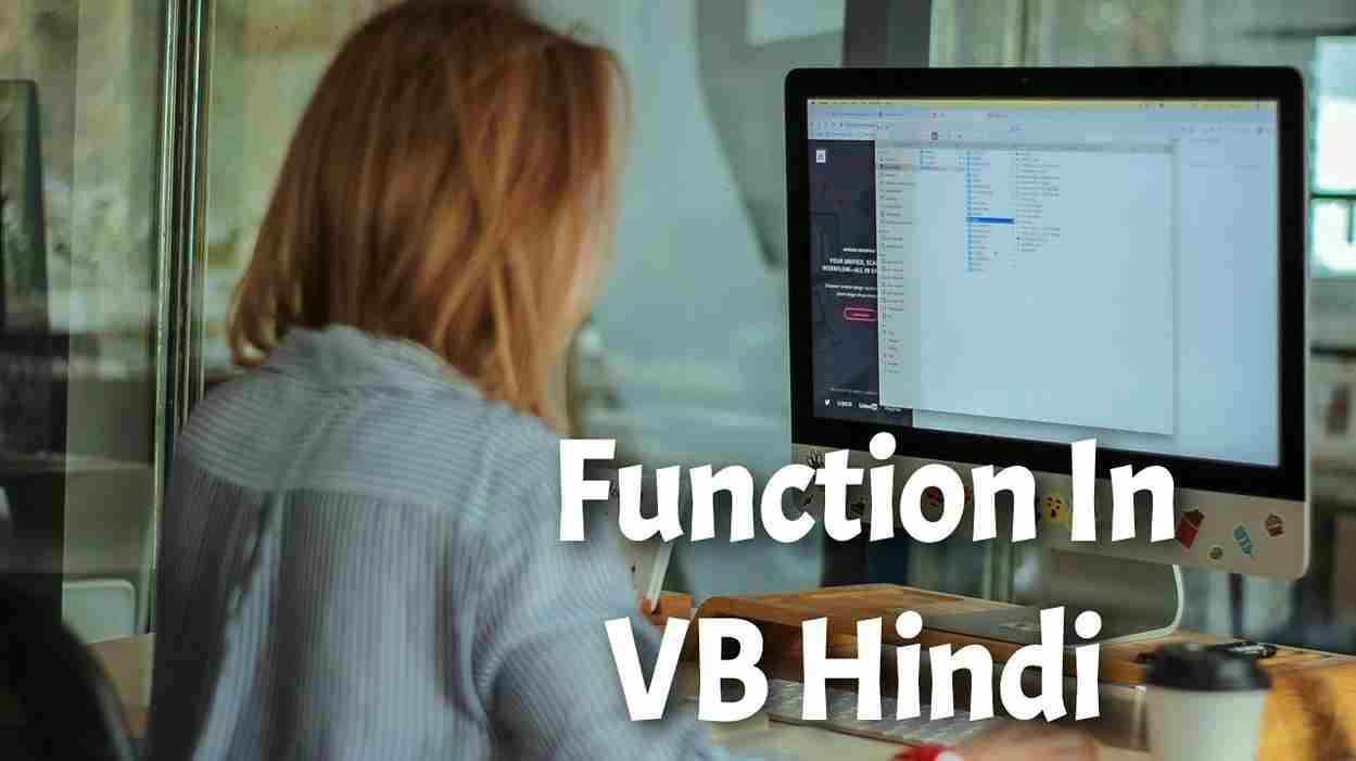 Function In VB In Hindi