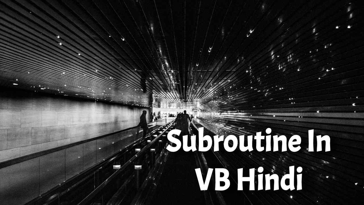 Subroutine In Vb In Hindi