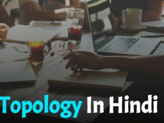 Network Topology In Hindi