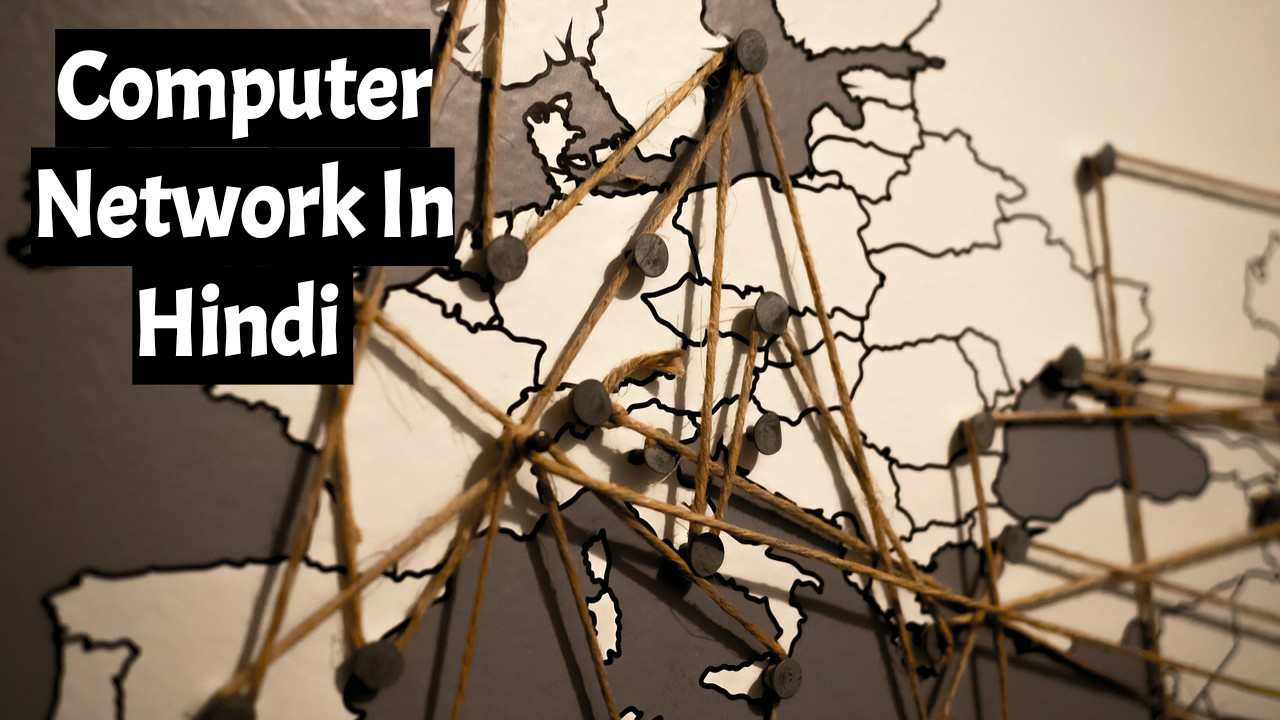Types Of Network In Hindi