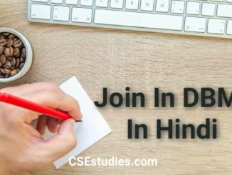 Join Operation In DBMS In Hindi