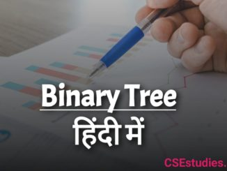 Binary Tree In Data Structure In Hindi