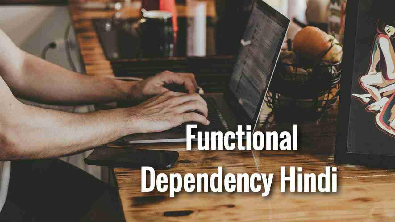 Functional Dependency In Hindi