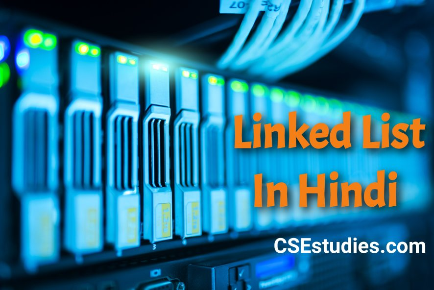 Linked List In Data Structure In Hindi