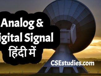 Analog And Digital Signal In Hindi