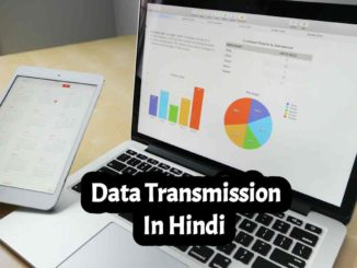 Data Transmission In Hindi