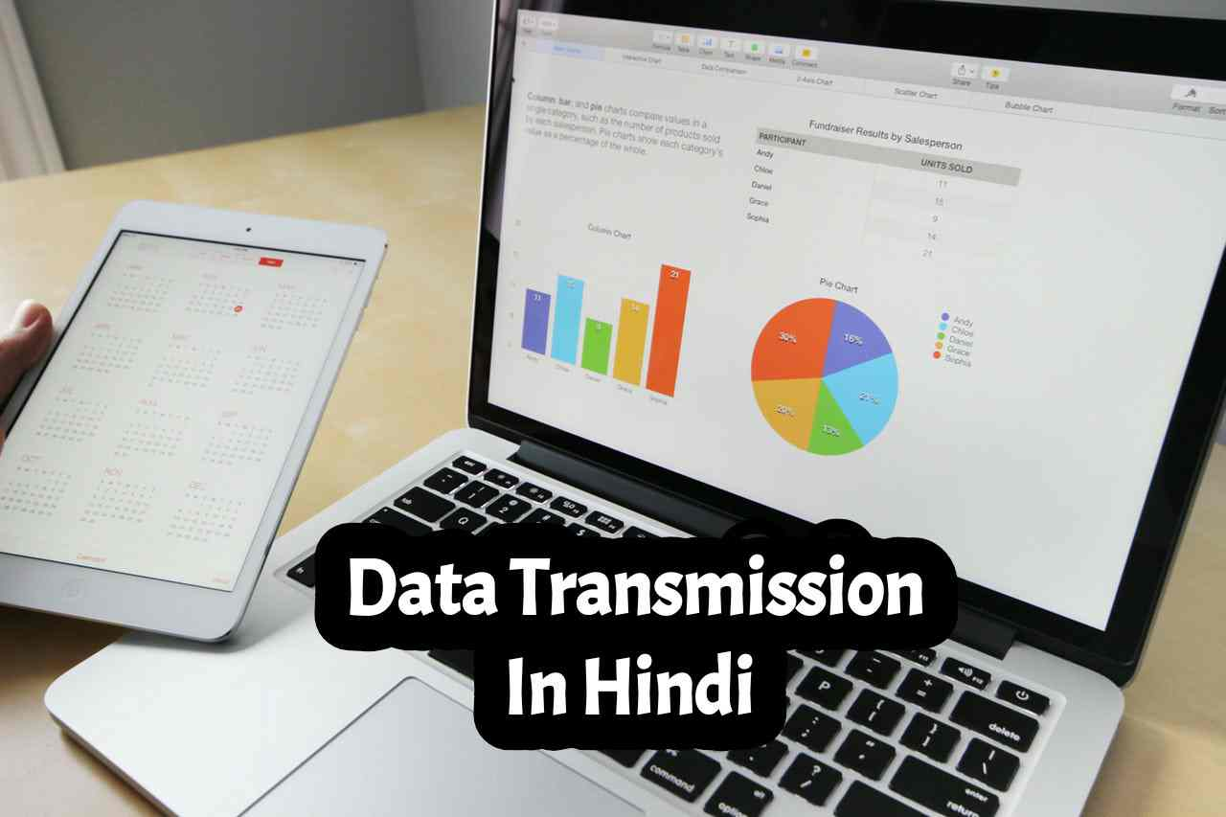 Data Transmission In Hindi