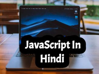 JavaScript In Hindi